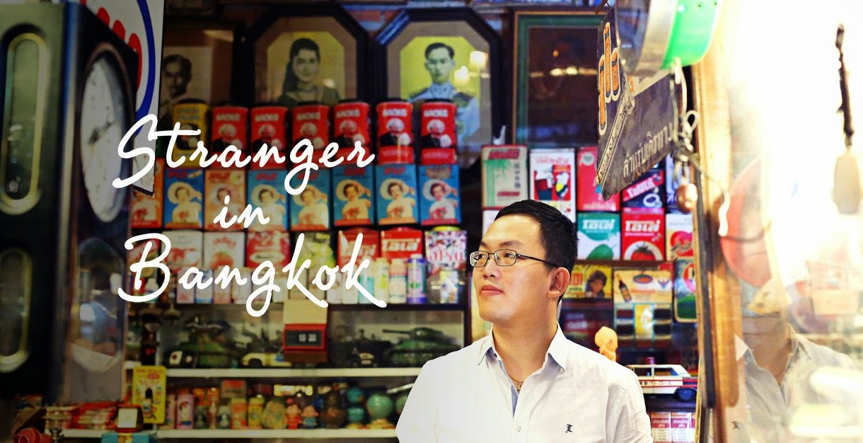 STRANGER IN BANGKOK | A blog about foreigner bringing up his family in Bangkok