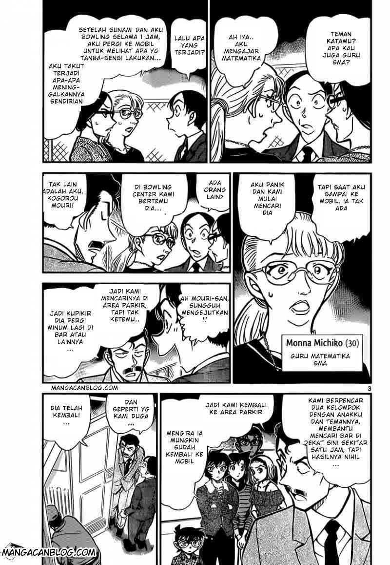 Komik detective conan 860 861 Indonesia detective conan 860 Terbaru 2|Baca Manga Komik Indonesia|Mangacan