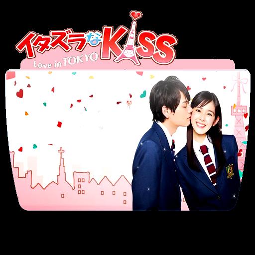 My World Is My Life: Folder Icon Itazura Na Kiss Love In Tokyo