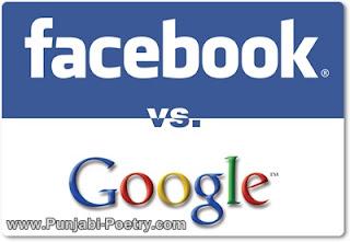 Yaar Hun Ho Gaye Facebook Te Mashoor Bade