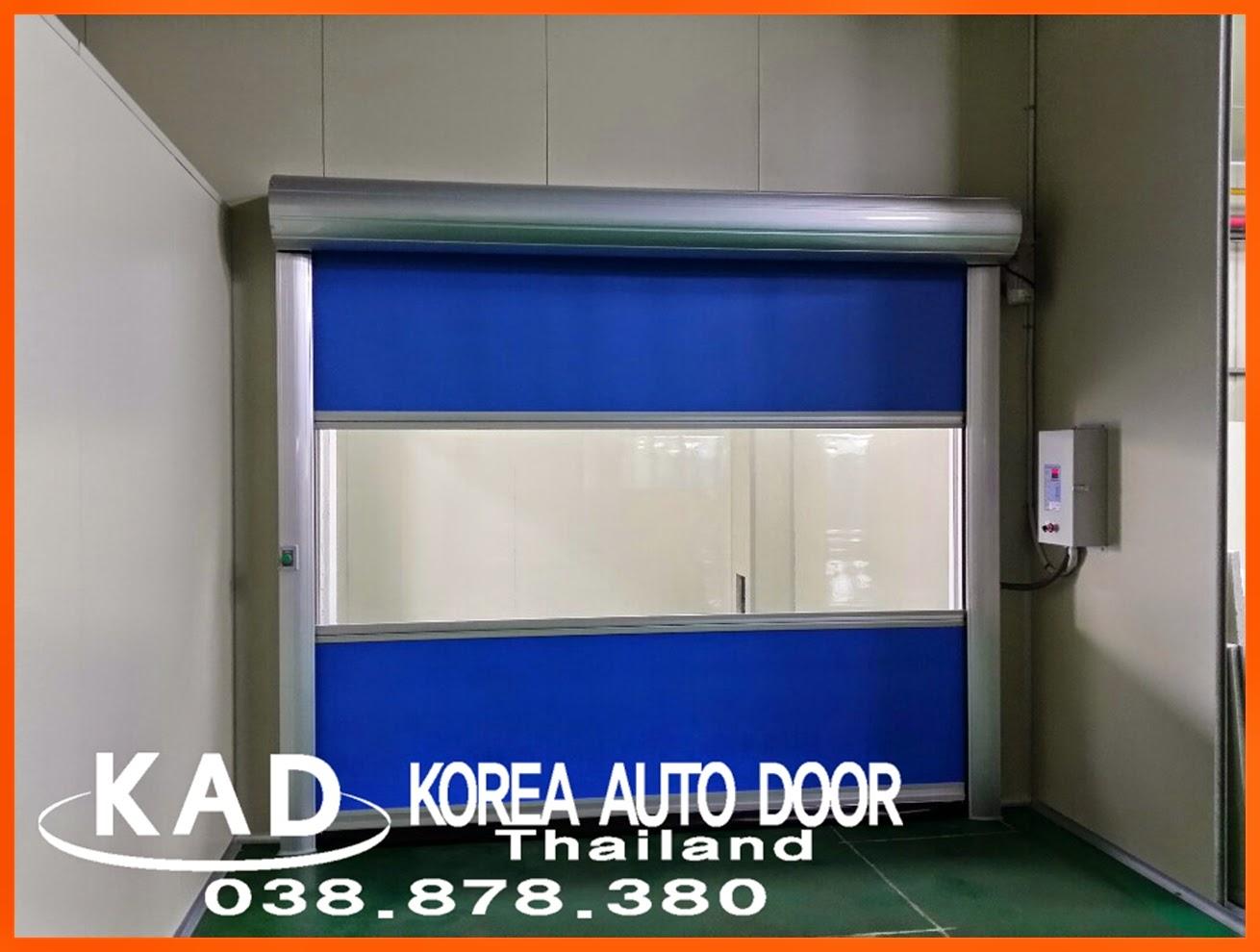 kad high speed door thailand