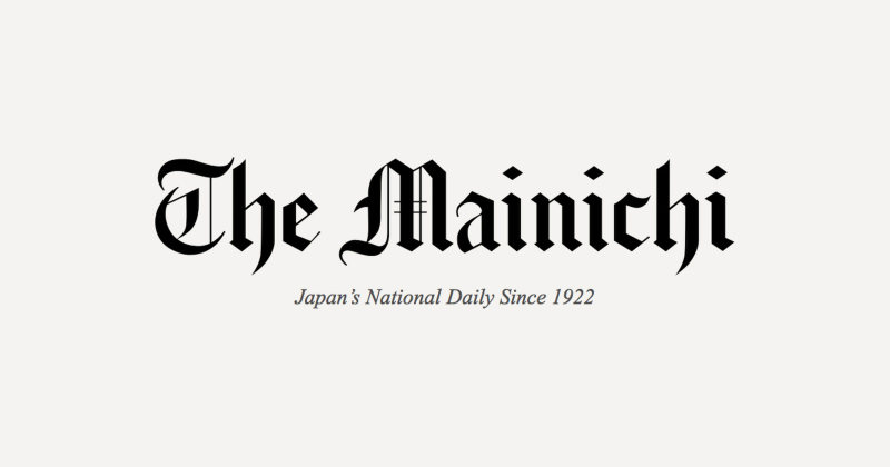 The 14th  Mainichi Haiku Contest JAPAN