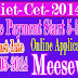 DIETCET-2014 ONLINE APPLICATION 2014 NOTIFICATION  FEE PAYMENT ONLY MEESEVA and ESEVA