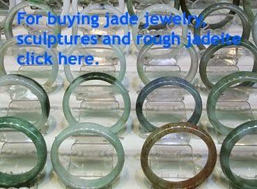 Buy Jade