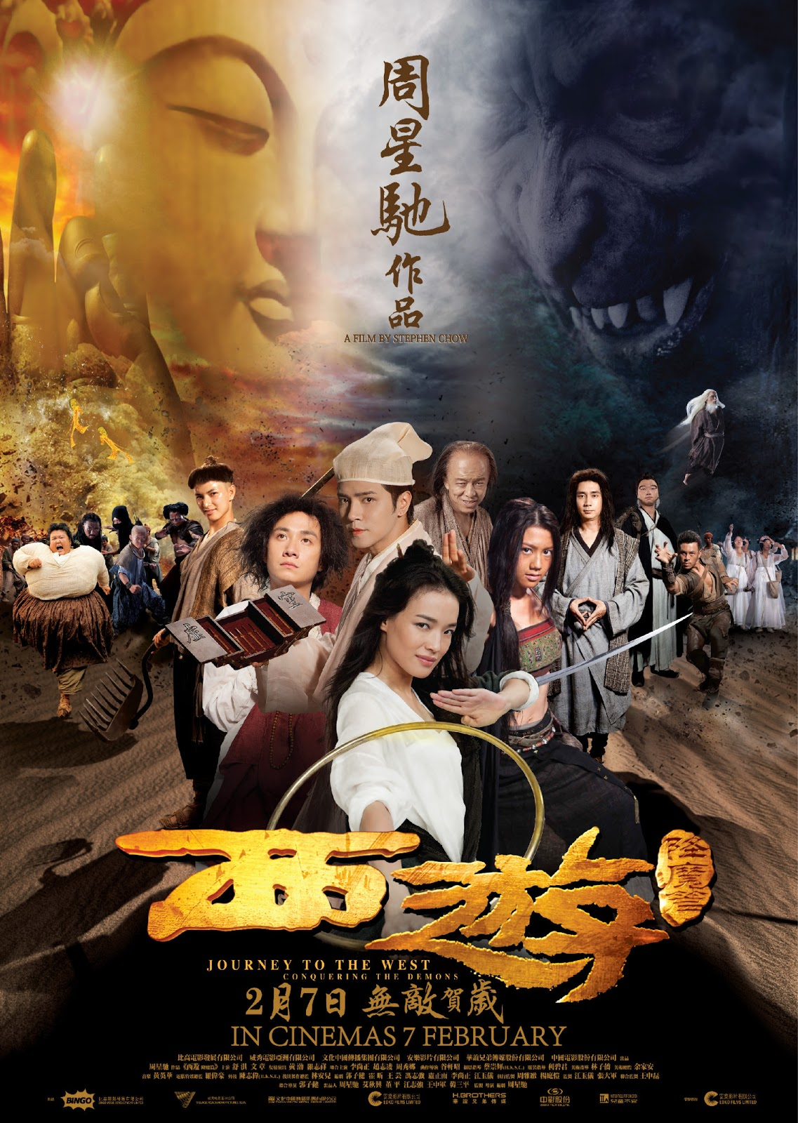 MOVIE] Journey To The West (2013) DVDRip AVI & MKV & RMVB