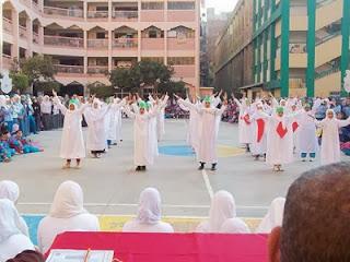 Salah satu Sekolah Ikhwanul Muslimin (foto Ahram)