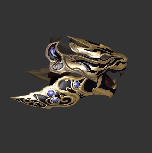 FFXIV Relic Weapons