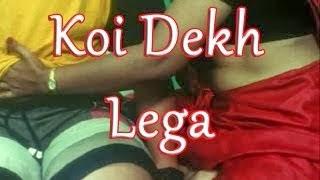Hot Hindi Movie 'Koi Dekh Lega' Watch Online Full youtube hot indian movie free online