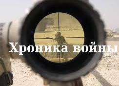 Ночью террористы увеличили попытки штурма позиций украинской армии: самой горячей точкой остается Дебальцево, - пресс-центр АТО - Цензор.НЕТ 1177