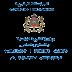 لائحتي الناجحين في الاختبارات الكتابية لامتحان شهادة الكفاءة التربوية لأساتذة التعليم الابتدائي وأساتذة التعليم الثانوي التأهيلي- دورة دجنبر 2014