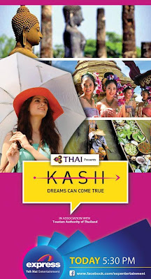 Kashi THAI Presents, Drams Can Come True, Tourism Authority of Thailand