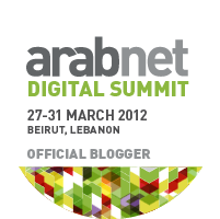 I am a Blogger in the ArabNet Digital Summit