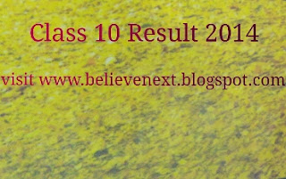 CBSE Home board and board class 10 result 2014