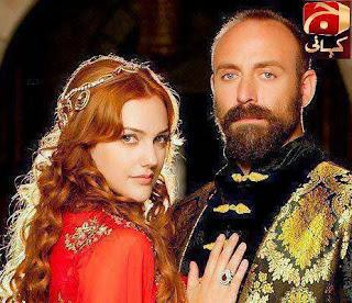 Geo Kahani Drama Mera Sultan