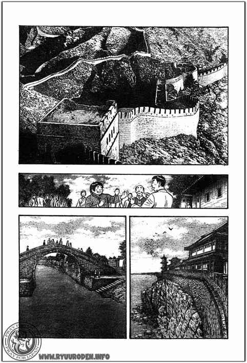 Hoàng Phi Hồng phần IV chap 49 - Trang 27
