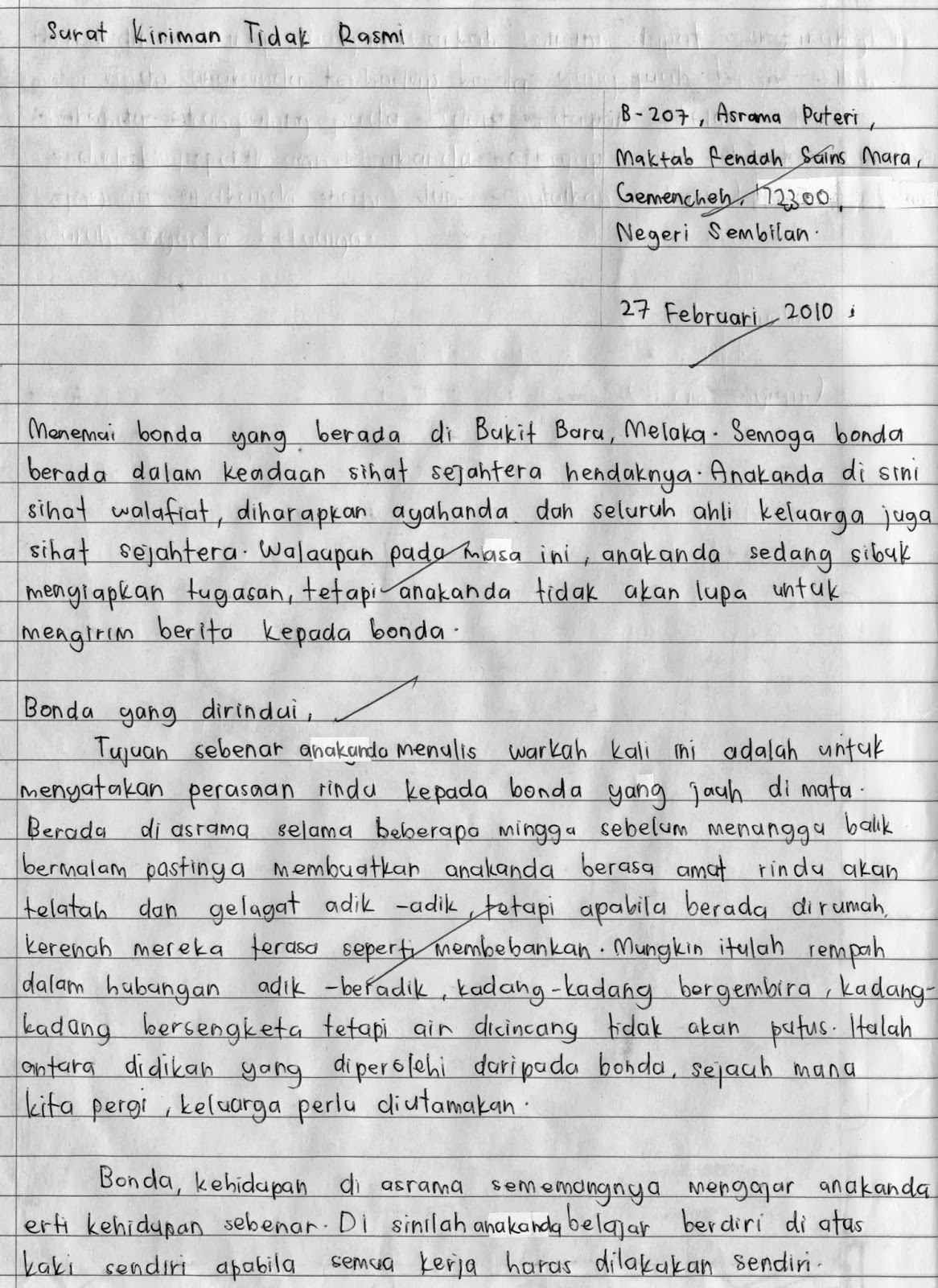 tamil essay spm 4 t m t pπ m k modul kecemerlangan pmr bahasa tamil 2012  from  digitalessaynet and picked a writer to write my essays for me.