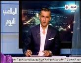 برنامج الملاعب اليوم مع سيف زاهر  -  حلقة الثلاثاء 28-10-2014