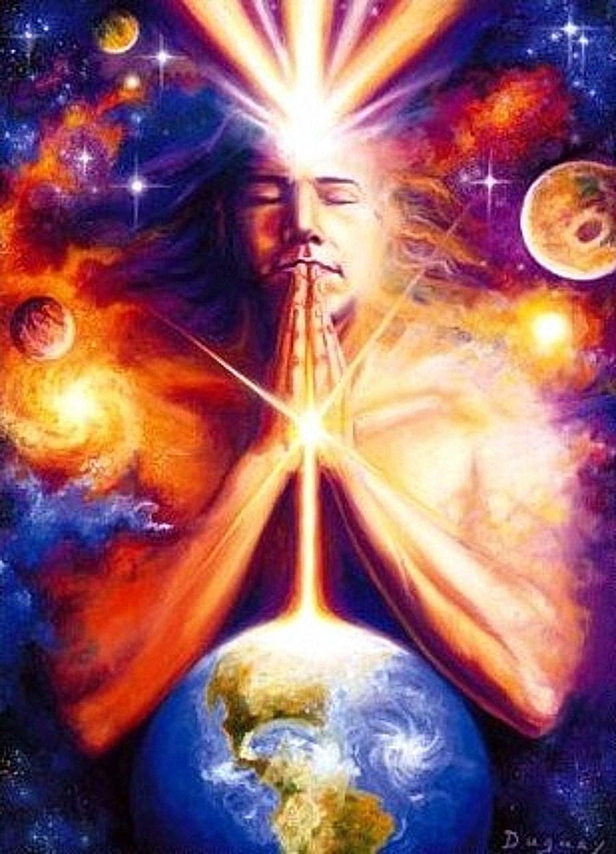 Магия Чистого Сознания