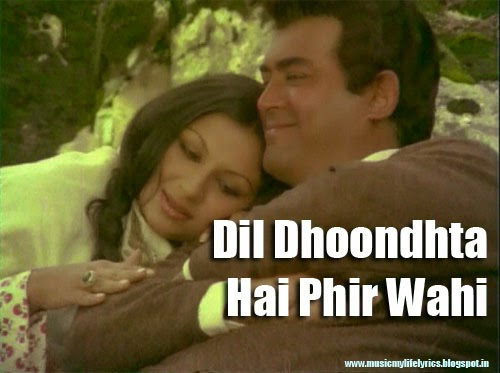 Phir Se Wahi Song Download Harish Tandon - DjBaap.com
