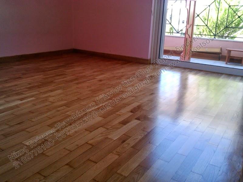Πότε πρέπει να γίνει συντήρηση στο ξύλινο πάτωμα μου;