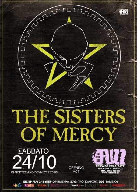 SISTERS OF MERCY: Σάββατο 24 Οκτωβρίου @ Fuzz