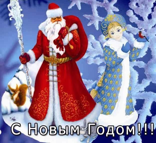 Зимние пальто фабрики москвы