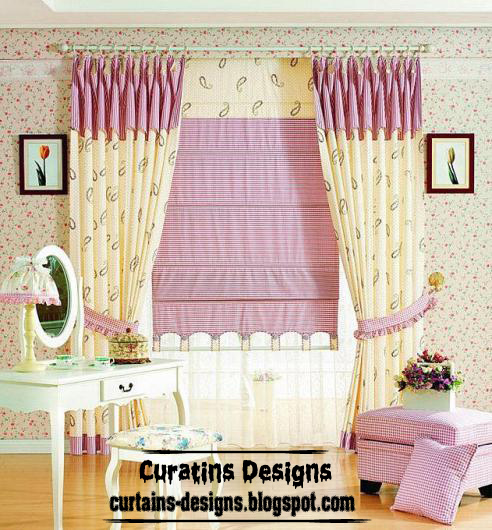 Modern Yellow Curtain Design With Valance And Pink Shades