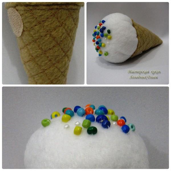 Мороженое из флиса