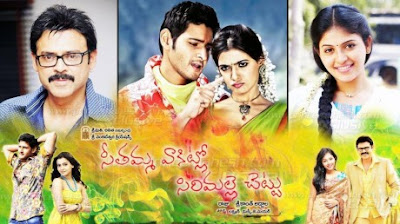 Mahesh Babu wants SVSC release by Dussera!