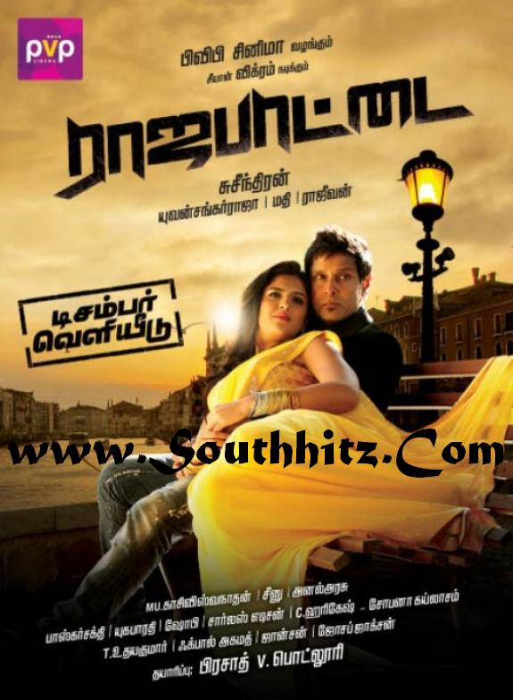 tamil songs download free mp3 tamilwire