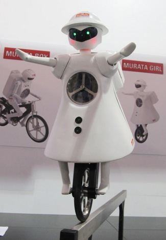 Murata Girl