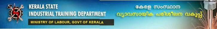 ITI Kerala Result 2014, AITT 2014 Supplementary Exam Result
