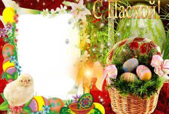 Generador de marcos de Pascua para tu fotos