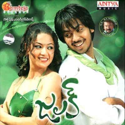 Gp Mp Mobile Movies Telugu