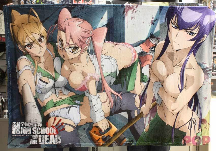Highschool Of The Dead  tainies online oipeirates