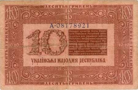 Гривна история возникновения 1 cent euro 2002 цена