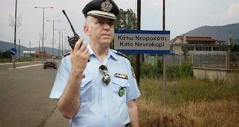 Στο Νευροκόπι με μετάθεση ο αστυνομικός που του έκανε παρατήρηση η Ζωή Κωνσταντοπούλου