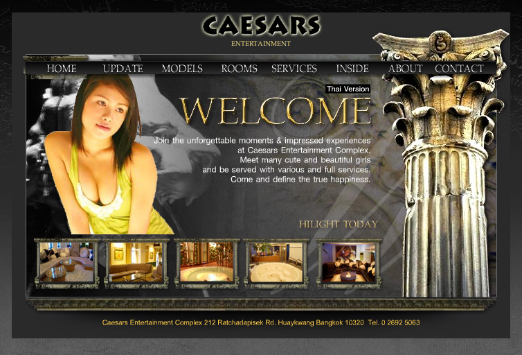 harrahs entertainment essay The investor relations website contains information about caesars entertainment corporation's business for stockholders, potential investors, and financial analysts.