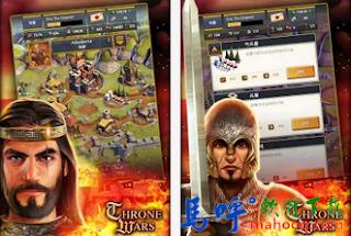 Throne Wars APK / APP Download,好玩的手機即時戰略遊戲下載,Android APP