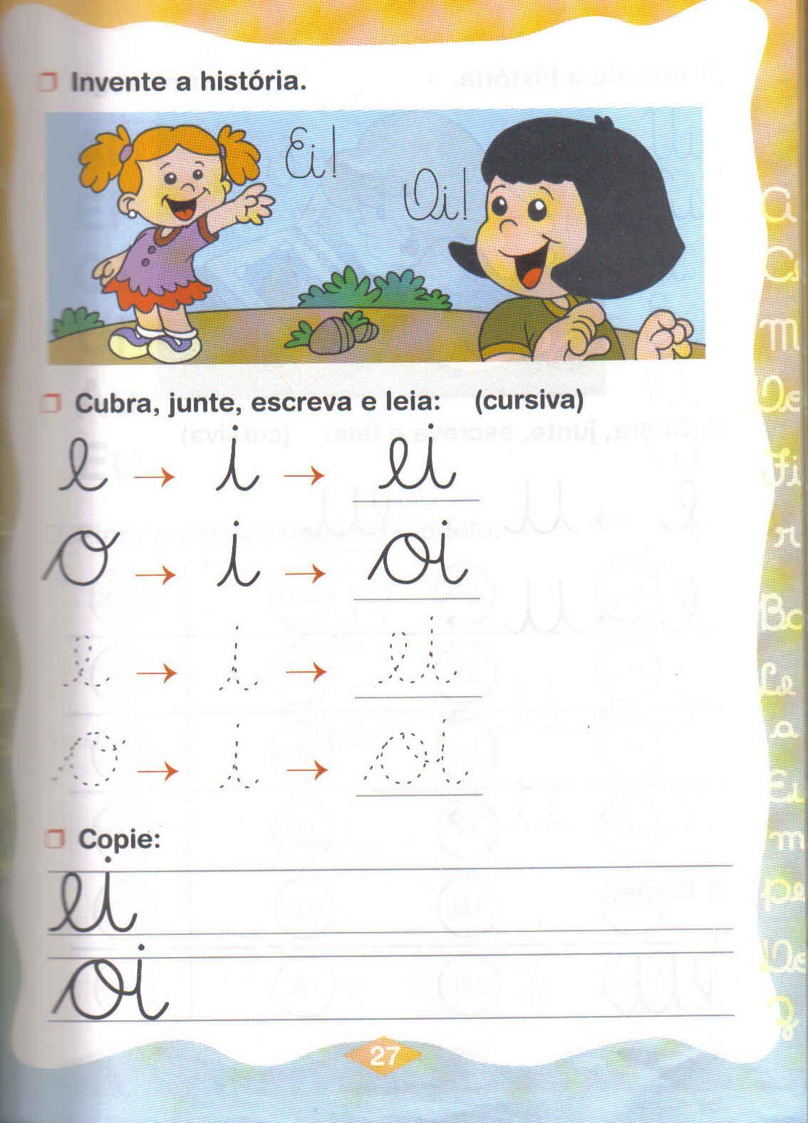 atividades+vogais+mai%25C3%25BAsculas+educa%25C3%25A7%25C3%25A3o+infantil+%252815%2529.jpg