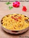 Kothiraivali Sakkarai Pongal, Barnyard Millet With Jaggery