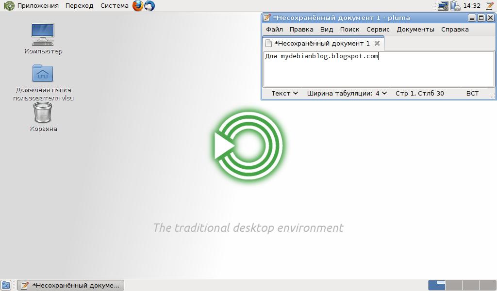 Скриншоты линукс как сделать