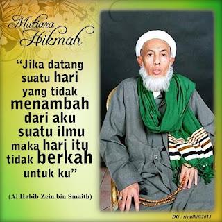meme islami  Ilmu berkah