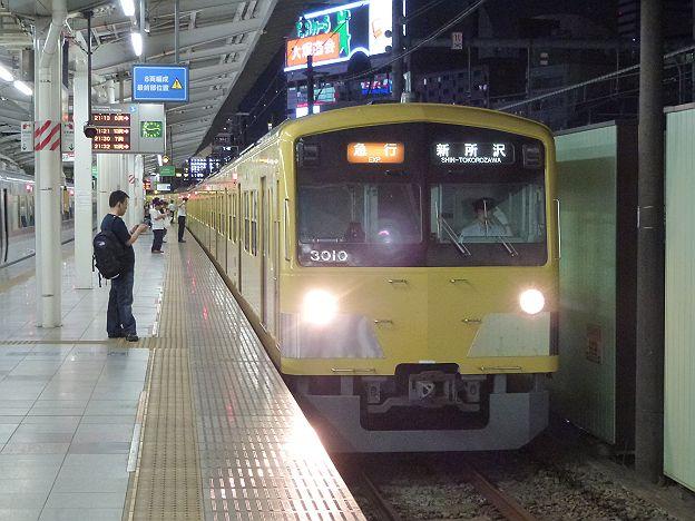 西武新宿線 急行新所沢行き 3000系