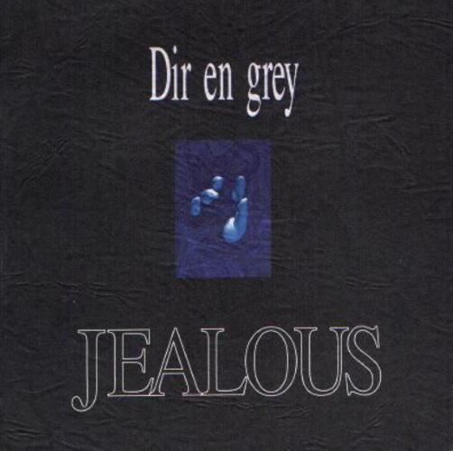 dir en grey child prey mp3 download