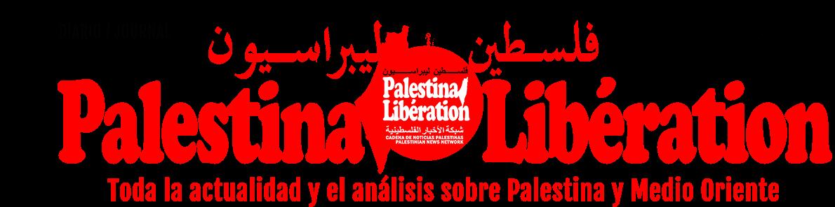 Palestina Libération فلسطين ليبراسيون │Toda la actualidad sobre Palestina y Medio Oriente
