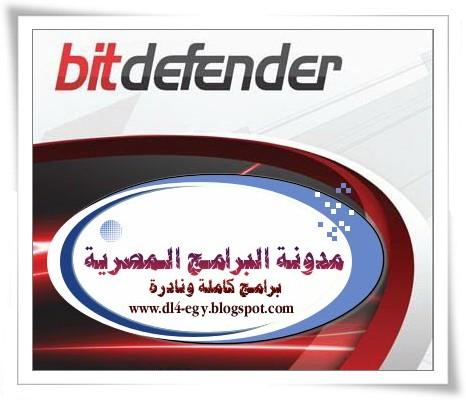 how to download bitdefender on second computer