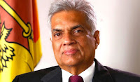 Ranil requests to uproot his set patterns