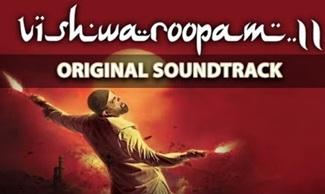 Vishwaroopam 2 Original Soundtrack | Kamal Haasan | Ghibran