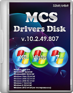 MCS Drivers Disk 10.2.49.807